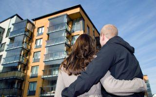 Где получить кредит на покупку недвижимости?