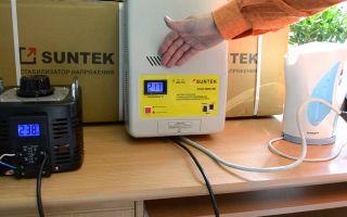 Нужен ли выбирать стабилизатор напряжения дома?