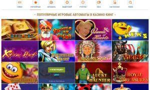 Проверенные игровые автоматы в онлайн казино Джекпот