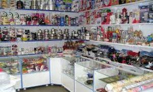 plastic-shop.in.ua — это магазин хозтоваров для опытных хозяек